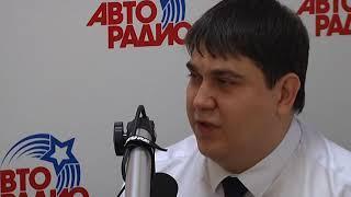 Точки роста Смидовичского района ЕАО озвучил в прямом эфире Авторадио новый глава МО(РИА Биробиджан)