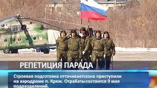 Военные части Самарского гарнизона приступили к репетиции Парада Победы