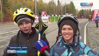 На лыжном стадионе в Малых Корелах прошли лыжероллерные соревнования памяти Владимира Кузина