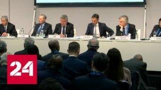 МОК: речи о систематических нарушениях антидопинговых правил в сборной России нет - Россия 24