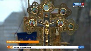 В Новосибирск привезли Благодатный огонь