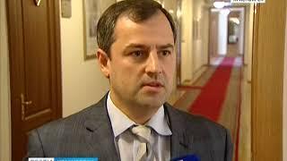 Краевые и городские депутаты проанализировали бюджет региона