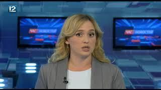 Омск: Час новостей от 30 июля 2018 года (11:00). Новости