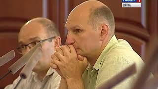 В ОЗС обсудили проблемы подготовки к отопительному сезону(ГТРК Вятка)