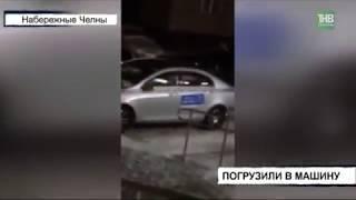 В соцсетях появилась видеозапись, на которой группа парней заталкивает человека в багажник - ТНВ