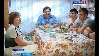 В самой спортивной семье Ивановской области – четверо мужчин, и все верны самбо