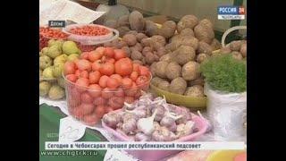 В Чебоксарах открывается ярмарка сельхозпродукции от местных аграриев «Дары осени»