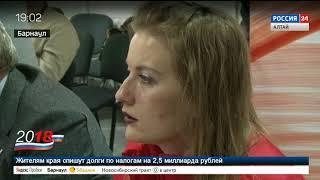 На Алтай прилетел Сергей Когогин – сопредседатель избирательного штаба Путина и его доверенное лицо