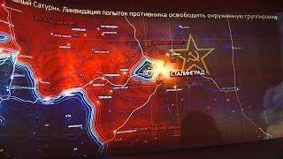 Музей «Память» представляет новый мультимедийный проект «Пароль Победы – Сталинград»