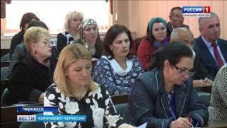 На базе СКГГТА состоялась региональная дискуссия по инициативе партии Единая Россия