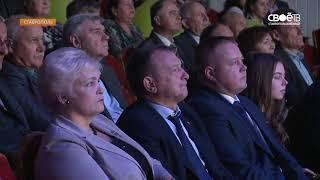 Ставропольское училище олимпийского резерва отмечает свой 35 юбилей.