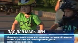 Почти 100 детей пострадали на дорогах Самары с начала 2018 года