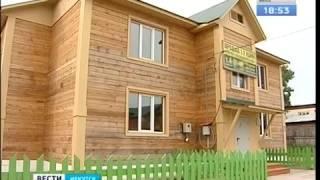 Когда для врачей Киренска правительство региона купит дом?