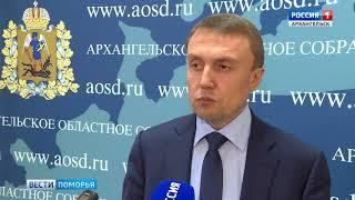 Транспортный налог позволил направить на дороги дополнительно 100 миллионов рублей