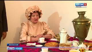 Единственному в мире музею имени Виссариона Белинского исполнилось 80 лет