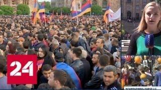 Сторонники Никола Пашиняна будут наблюдать за выборами премьера с площади Республики - Россия 24