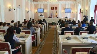 Юбилей Счетной палаты Пензенской области отметили расширенной конференцией