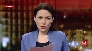 Підсумковий випуск новин за 21:00: Подробиці ДТП за уча...