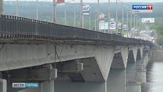 Коммунальный мост пока не закрыли