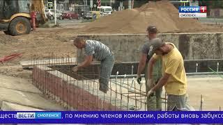 В Смоленске обсудили реализацию проекта обустройства комфортной городской среды