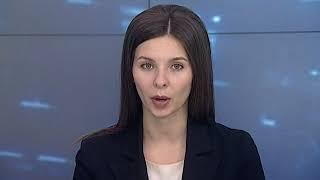 Новости Рязани 13 февраля 2018 (эфир 18:00)