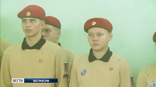 В Вологде стартовал финал «Зарницы»