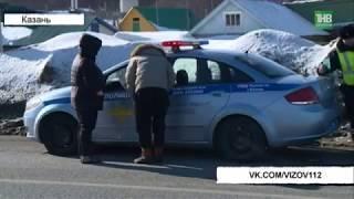Автомобиль сбил пешехода прямо на переходе - ТНВ