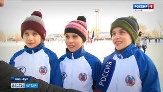 В Барнауле прошли конькобежные старты «Лёд надежды нашей»