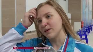 Томские подводники выиграли домашнее первенство РФ