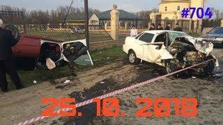 ☭★Подборка Аварий и ДТП/Russia Car Crash Compilation/#704/October 2018/#дтп#авария