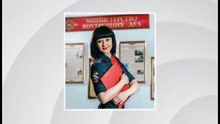 Представительница Нефтеюганска может стать победительницей конкурса «Мисс Полиции Югры 2018»
