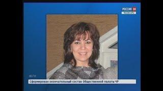 Следственный комитет завершил расследование по делу убитой прошлым летом жительницы Чебоксар