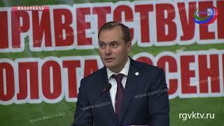 Премьер Дагестана принял участие в аграрном форуме «Золотая осень Дагестана»
