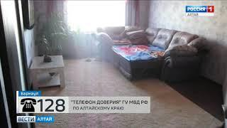 В Барнауле возбудили уголовное дело против парней, отобравших пиццу и шаурму у доставщика