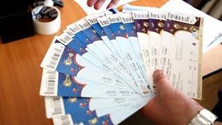 Незаконная продажа билетов