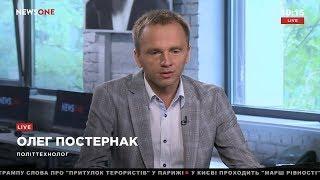 """Постернак: если будем строить """"шароварную"""" Украину, то останемся в коррупционном карнавале 17.06.18"""