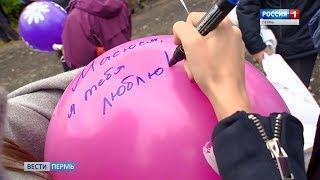 Последняя осень: в Перми вспомнили жертв авиакатастрофы