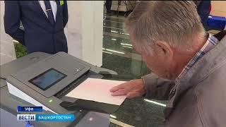 Красной строкой - 11.09.18 Итоги выборов в Башкортостане