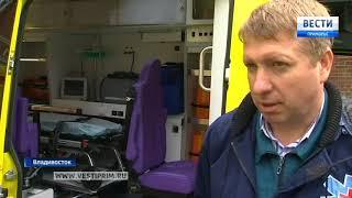 Автопарк приморского центра медицины катастроф пополнился тремя автомобилями