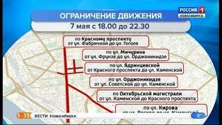 В Новосибирске пройдет генеральная репетиция Парада Победы