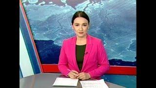 Вести Адыгея - 11.04.2018