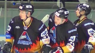 «Алмаз» вышел в финал предсезонного хоккейного турнира