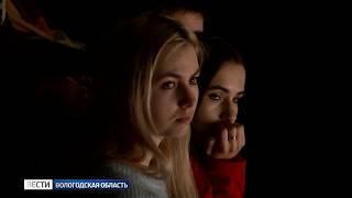 Вологодский драматический театр готовит премьеру «Жанна»