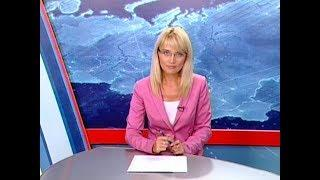 Вести Адыгея - 14.08.2018