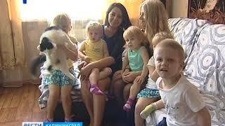 Многодетным семьям помогли собраться к школе