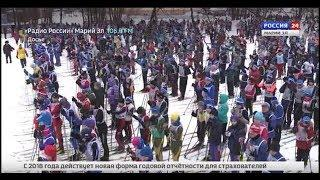 В Марий Эл началась регистрация желающих принять участие в «Лыжне России» - Вести Марий Эл