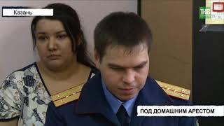 Избрана мера пресечения экс-начальнику отдела уголовного розыска МВД Татарстана - ТНВ