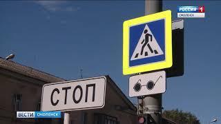 В Смоленске устанавливают «говорящие» светофоры