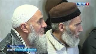 Исламский институт в Черкесске отметил свой 25-летний юбилей