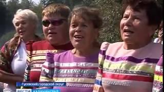 Калининградские пенсионеры открыли секрет «вечной молодости»